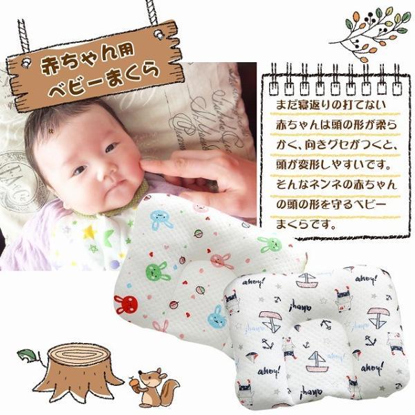 ベビー枕 ベビーピロー 新生児 赤ちゃん 枕 U型 綿100% /ベビー柔らか枕|phoenix-zakka|03