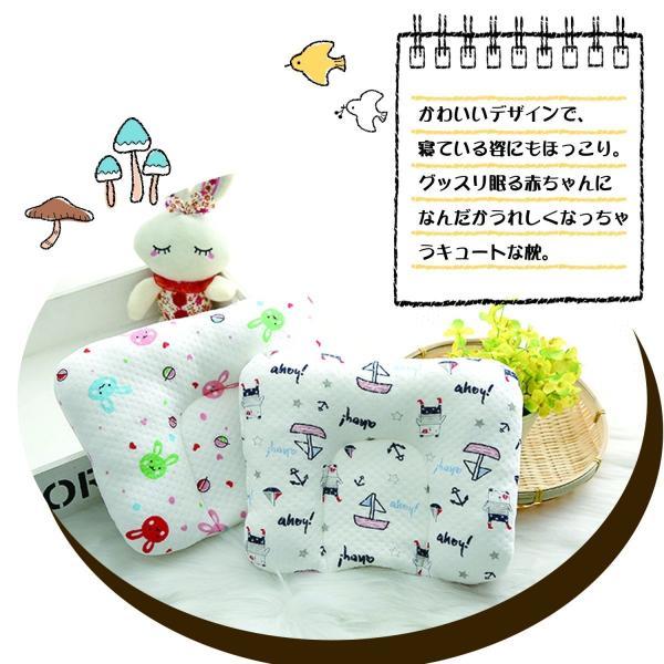 ベビー枕 ベビーピロー 新生児 赤ちゃん 枕 U型 綿100% /ベビー柔らか枕|phoenix-zakka|04
