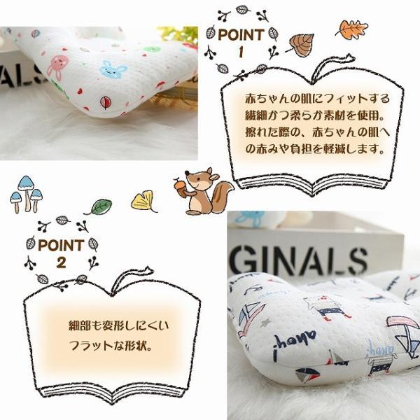 ベビー枕 ベビーピロー 新生児 赤ちゃん 枕 U型 綿100% /ベビー柔らか枕|phoenix-zakka|05