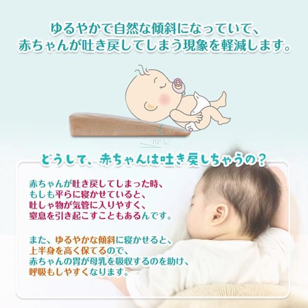 赤ちゃん 吐き戻し防止枕 クッション ベビー 枕 洗える/スリーピングピロー|phoenix-zakka|03