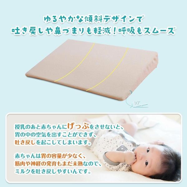 赤ちゃん 吐き戻し防止枕 クッション ベビー 枕 洗える/スリーピングピロー|phoenix-zakka|04