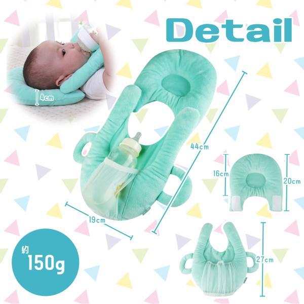 赤ちゃん 授乳 クッション 枕 ベビー ハンズフリー 哺乳瓶ホルダー サポートクッション/授乳クッション|phoenix-zakka|04