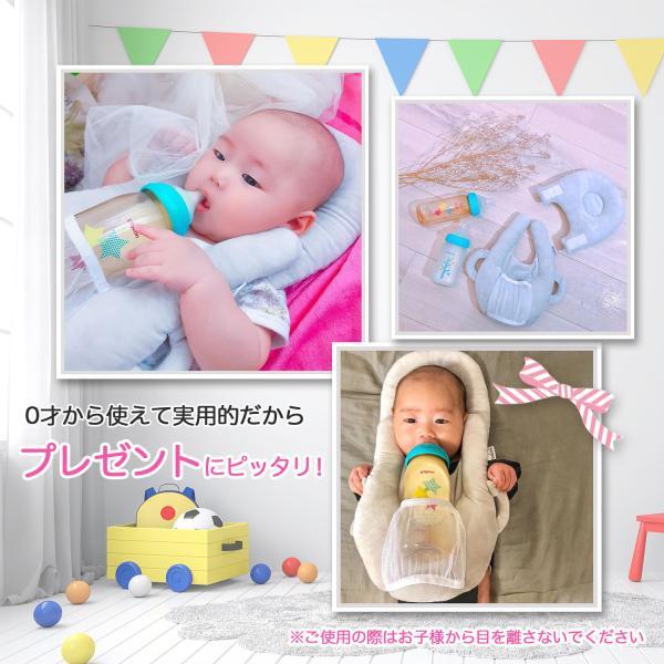 赤ちゃん 授乳 クッション 枕 ベビー ハンズフリー 哺乳瓶ホルダー サポートクッション/授乳クッション|phoenix-zakka|06