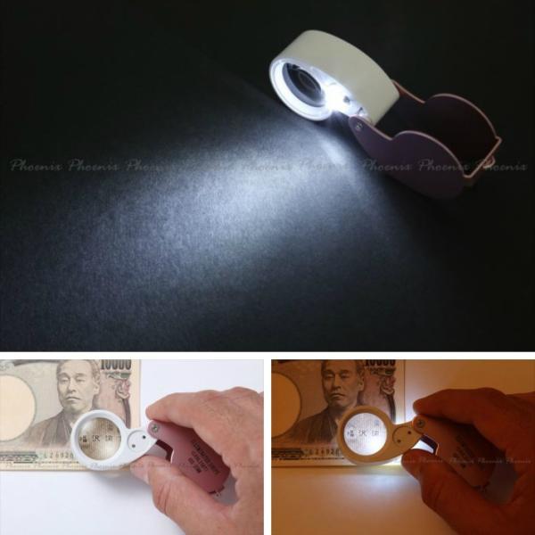 ジュエリールーペB:ピンク LEDライト付き 安心長期保証書40倍 拡大鏡 ジュエリー鑑定 ルーペ折りたたみ式/ジュエリールーペB:ピンク phoenix-zakka 11