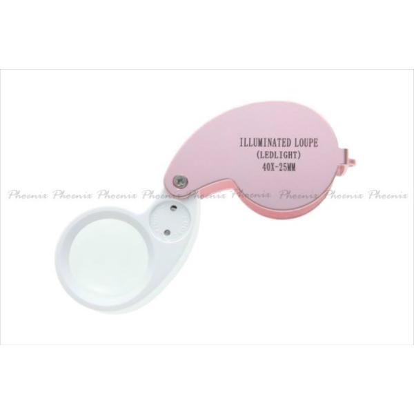 ジュエリールーペB:ピンク LEDライト付き 安心長期保証書40倍 拡大鏡 ジュエリー鑑定 ルーペ折りたたみ式/ジュエリールーペB:ピンク phoenix-zakka 09