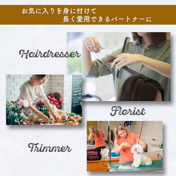 シザーケース PU革 美容師 おしゃれ プロ仕様 /腰シザーケース phoenix-zakka 05