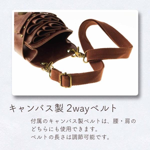 シザーケース PU革 美容師 おしゃれ プロ仕様 /腰シザーケース phoenix-zakka 08