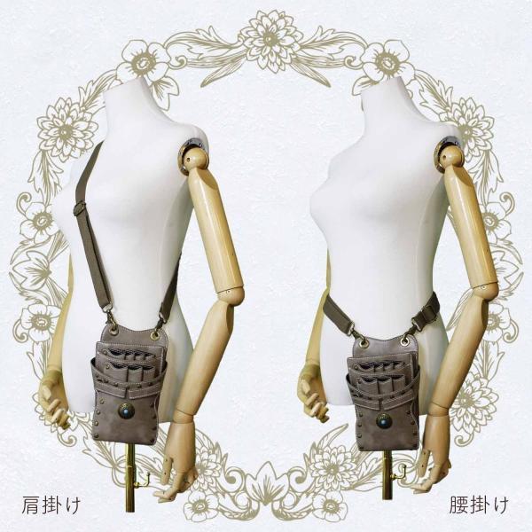 シザーケース PU革 美容師 おしゃれ プロ仕様 /腰シザーケース phoenix-zakka 09