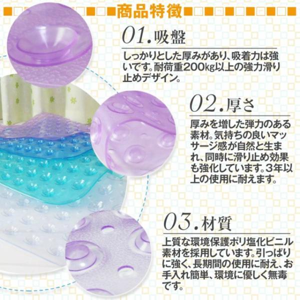 浴槽マット 滑り止め 吸盤付き Lサイズ 100×40cm 浴室にも /浴槽マットL|phoenix-zakka|04