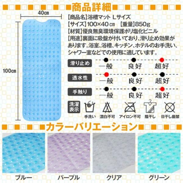 浴槽マット 滑り止め 吸盤付き Lサイズ 100×40cm 浴室にも /浴槽マットL|phoenix-zakka|06