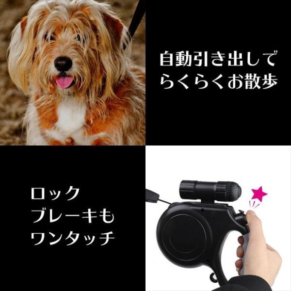 犬 ペット リード 自動 伸縮 長さ 8m LED 懐中電灯付き 荷重50kg /LEDペット用リード8m|phoenix-zakka|04