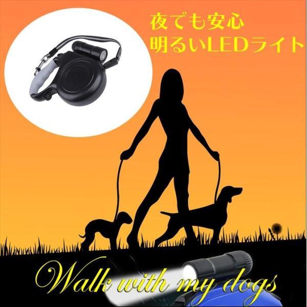 犬 ペット リード 自動 伸縮 長さ 8m LED 懐中電灯付き 荷重50kg /LEDペット用リード8m|phoenix-zakka|05