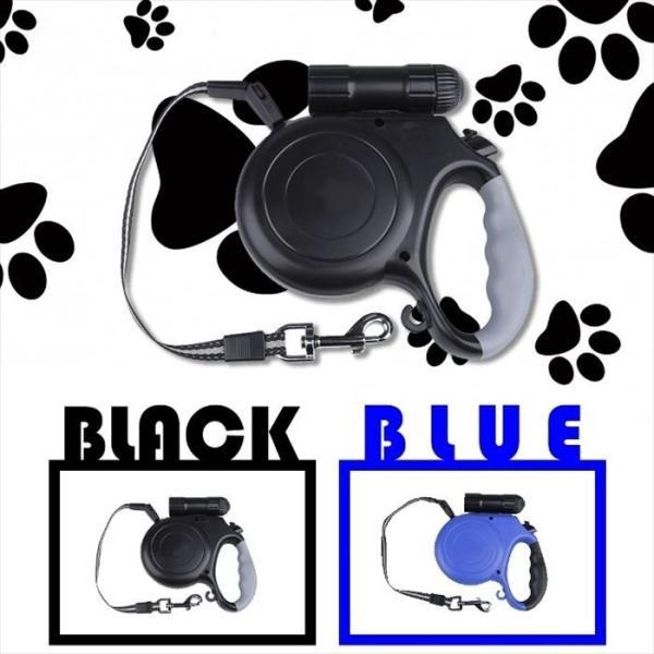 犬 ペット リード 自動 伸縮 長さ 8m LED 懐中電灯付き 荷重50kg /LEDペット用リード8m|phoenix-zakka|07