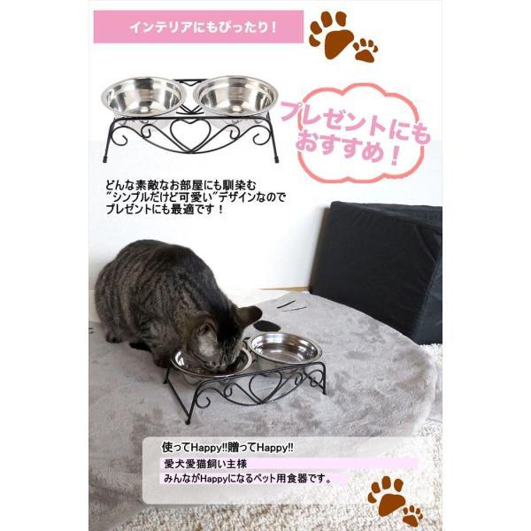 ペット 犬 猫 餌 フードボウル スタンド 水入れ スタンドセット ステンレス ペット用品  /ペットボウルスタンド|phoenix-zakka|08