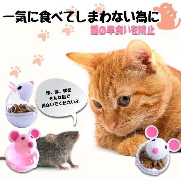 餌 ペット ネズミ