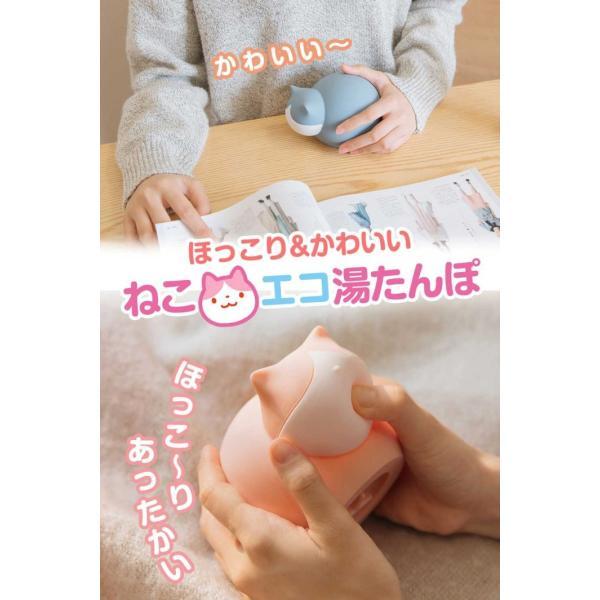 湯たんぽ レンジ 猫 型 ファンシー エコ 防寒 冬 寒さ対策 夏 アイスバッグ 熱中症対策/エコ湯たんぽ 猫型|phoenix-zakka|04