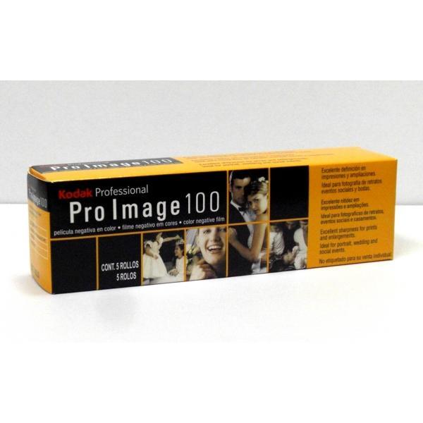 コダック カラーネガフィルム ProImage 100 35mm 36枚撮り 5本パック (Kodak)