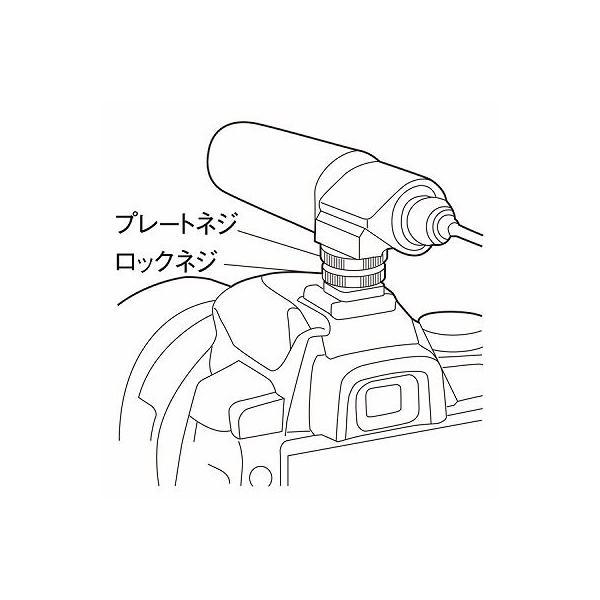 エツミ ネジ付シュー E-6283 (メール便送料無料 代引き不可)