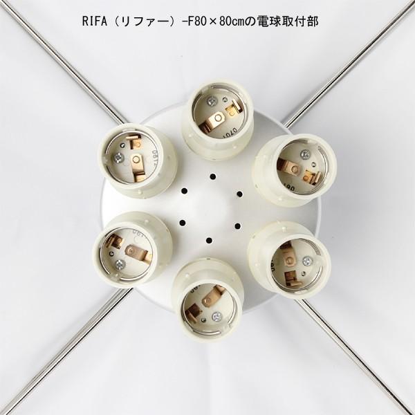 撮影用照明RIFA(リファー)-F80×80cm本体のみ|photo-zemi|03