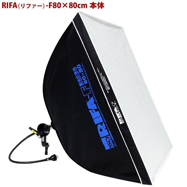 RIFA(リファー)-F80×80cm一脚型ライトスタンド付セット|photo-zemi|02