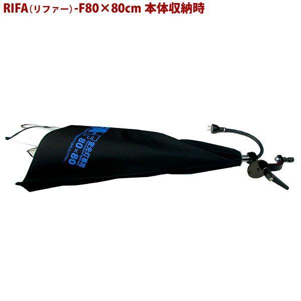 RIFA(リファー)-F80×80cm一脚型ライトスタンド付セット|photo-zemi|03