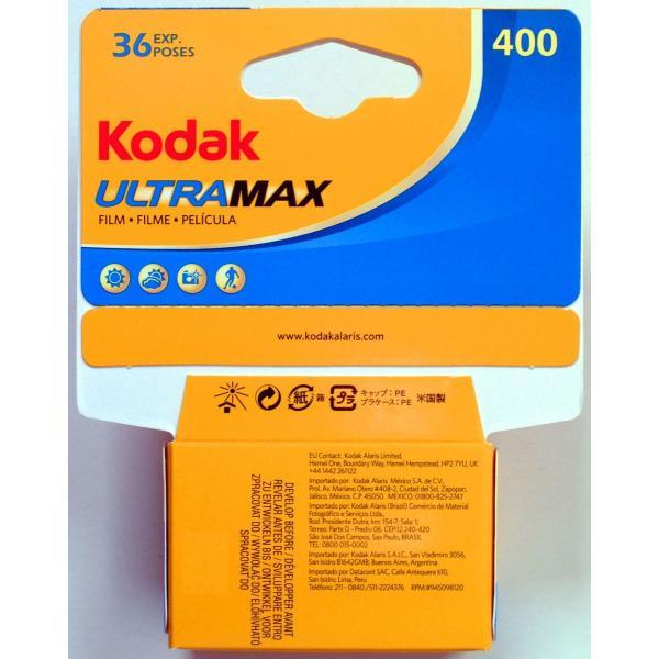 2019-4期限 【単品】コダック ULTRA MAX 400-36枚撮 <135/35mmネガカラーフィルム> ISO感度400