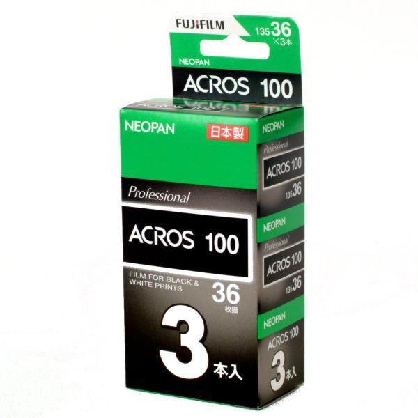《》 【3本入】白黒 アクロス/ACROS 100-36 枚撮 <135/35mm> フジフィルム 4547410246193