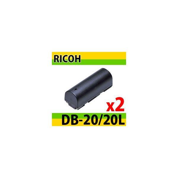 リコー(Ricoh) DB-20/DB-20L互換バッテリー2個セット