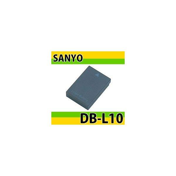 三洋(SANYO) DB-L10互換バッテリー
