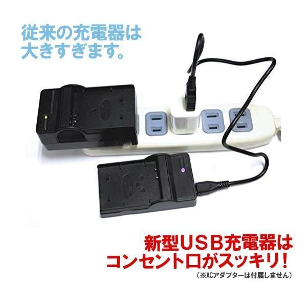 DC106 USB型充電器VW-BC10-K+パナソニック VW-VBT190/VW-VBT190-K互換バッテリー2個の3点セット HC-V360M HC-V230M HC-W570M HC-WX970M等対応