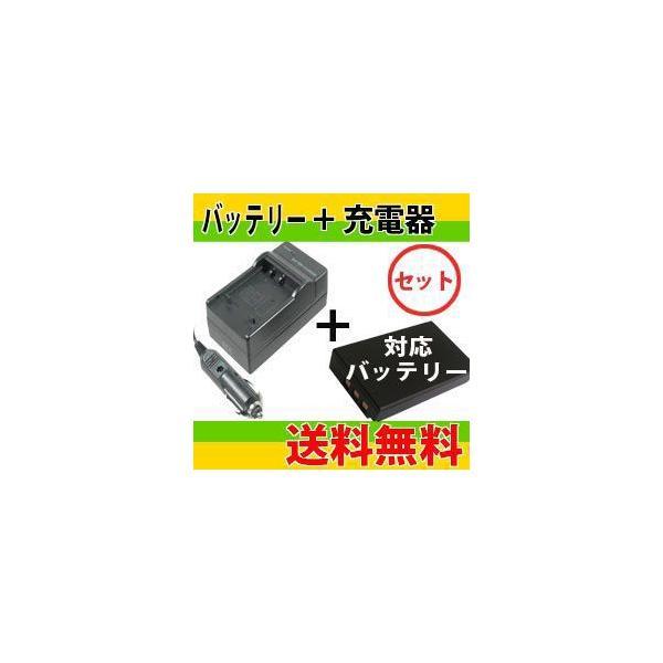 DC112充電器BC109J+ペンタックスD-LI109互換バッテリーのセット