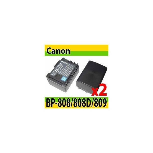 DC26 USB型充電器CG-800+キヤノンBP-808/BP-808D/BP-809互換バッテリー2個の3点セット