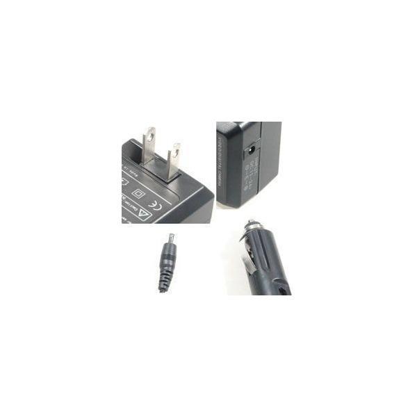 DC99充電器LC-E8+キヤノンLP-E8互換バッテリー2個の3点セット
