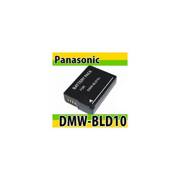 パナソニック(Panasonic) DMW-BLD10互換バッテリー LUMIX DMC-GX1/DMC-GF2/DMC-G3対応