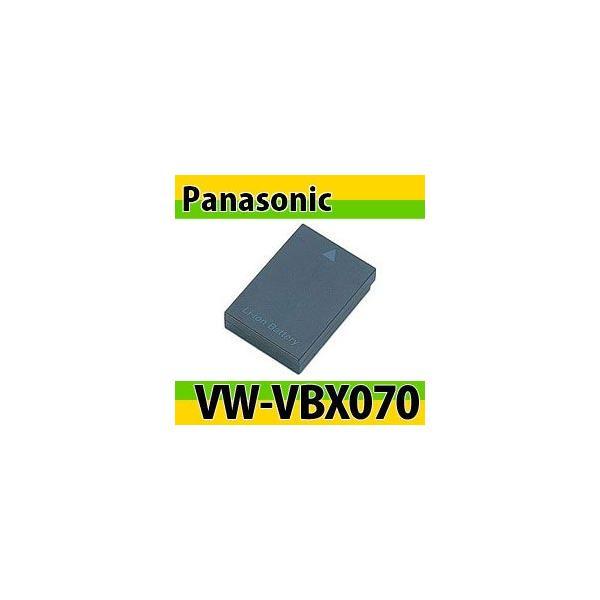 パナソニック(Panasonic) VW-VBX070/VW-VBX070-W互換バッテリー HX-WA10/HX-DC15/HX-DC3/HX-DC2/HX-DC1対応