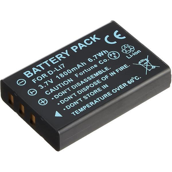 定形外 リコー(Ricoh) DB-43互換バッテリー