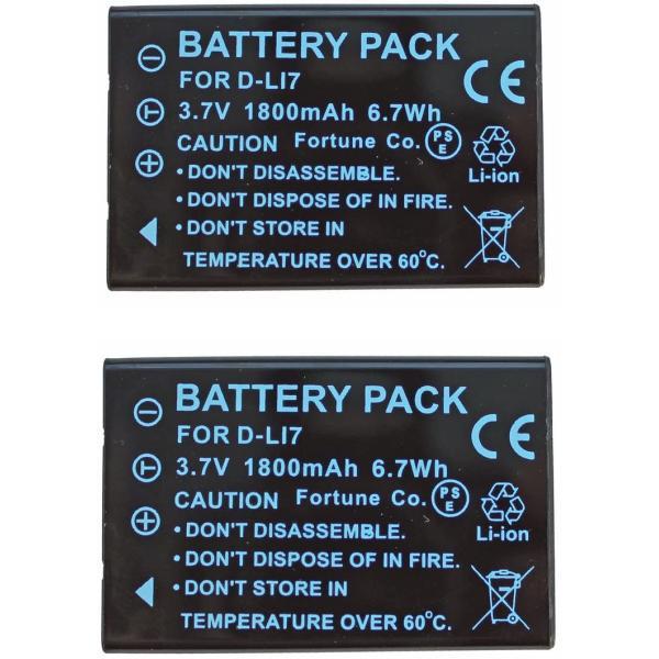 定形外 リコー(Ricoh) DB-43互換バッテリー 2個セット