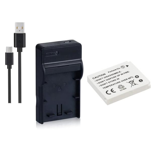 定形外 DC23 USB型充電器CB-2LY+キャノンNB-6L互換バッテリーのセット Canon PowerShot SX280 HS/IXY DIGITAL 930 IS等対応