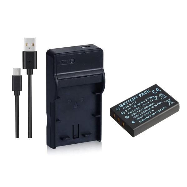 定形外 DC29 USB型充電器+リコー(Ricoh) DB-43互換バッテリーのセット