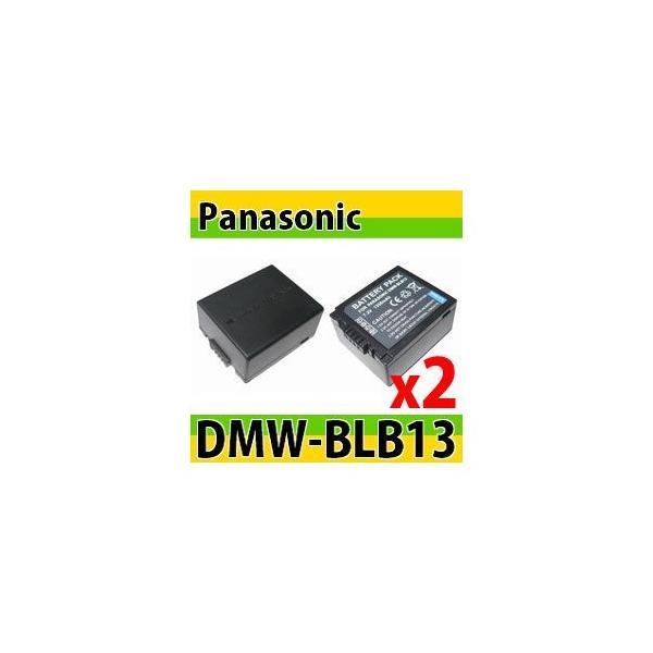 定形外 DC67 USB型充電器DE-A49AA+パナソニック DMW-BLB13互換バッテリー2個の3点セット