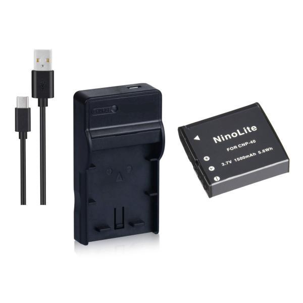 定形外 DC73 USB型充電器BC-30L+カシオNP-40互換バッテリーのセット