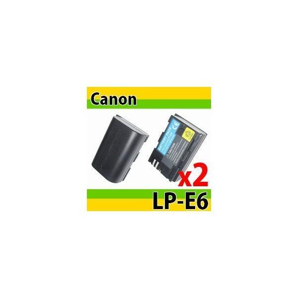 定形外 DC88充電器LC-E6+キヤノンLP-E6/LP-E6N互換バッテリー2個の3点セット