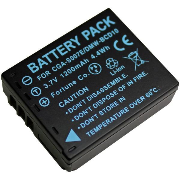 定形外 パナソニック(Panasonic) DMW-BCD10互換バッテリー LUMIX DMC-TZ1, DMC-TZ3, DMC-TZ5