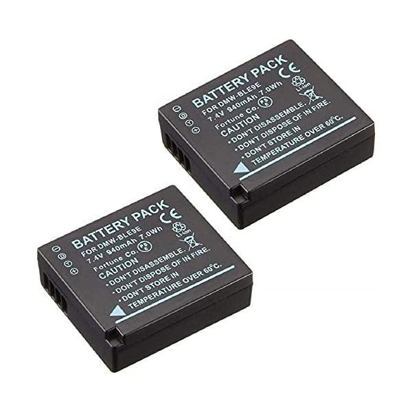 定形外 パナソニック(Panasonic) DMW-BLE9/DMW-BLG10互換バッテリー 2個セット LUMIX DMC-GF3C/DMC-GF3W/DMC-GF3X