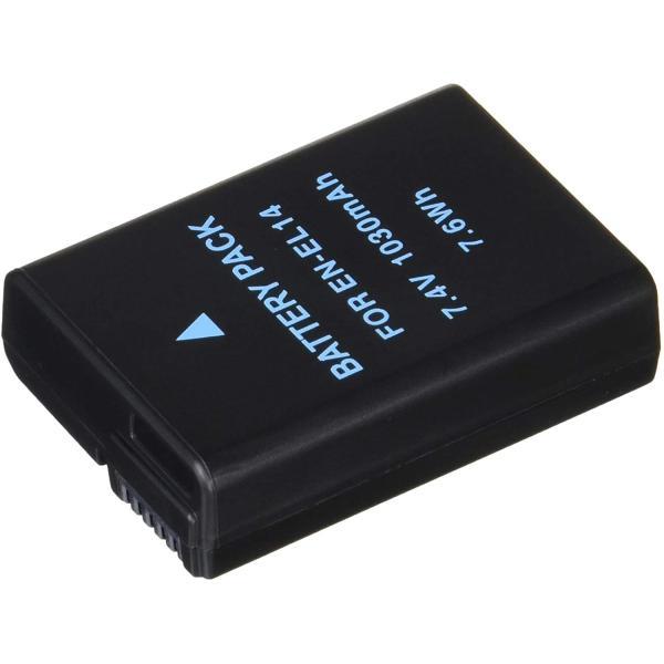 定形外 ニコン(Nikon) EN-EL14/EN-EL14a 互換バッテリー Df/D5100/D3300/D3200/D3100/COOLPIX P7700/P7100対応