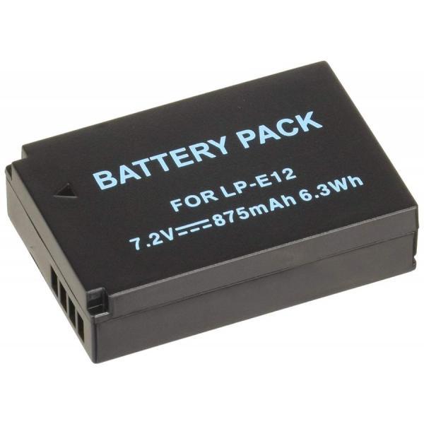 定形外 キャノン(Canon) LP-E12互換バッテリー EOS M/EOS Kiss X7対応