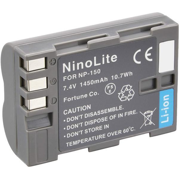 定形外 富士フイルム(FUJIFILM) NP-150互換バッテリー FinePix S5 Pro