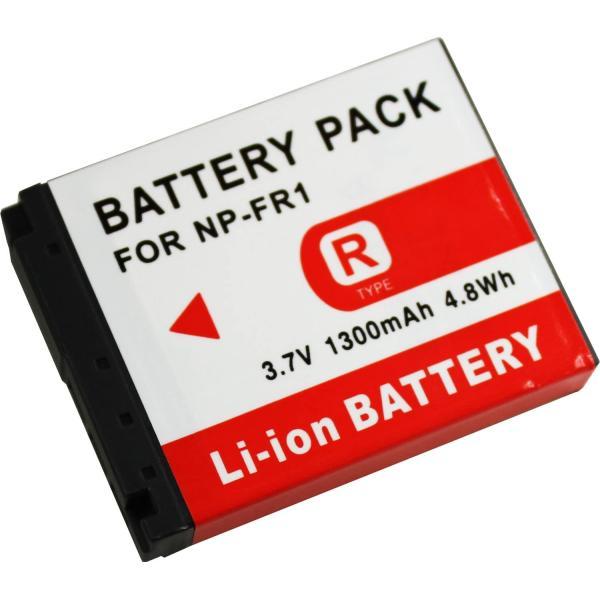 定形外 ソニー(Sony) NP-FR1互換バッテリー