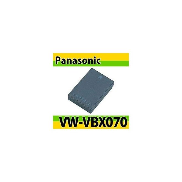 定形外 パナソニック(Panasonic) VW-VBX070/VW-VBX070-W互換バッテリー HX-WA10/HX-DC15/HX-DC3/HX-DC2/HX-DC1対応