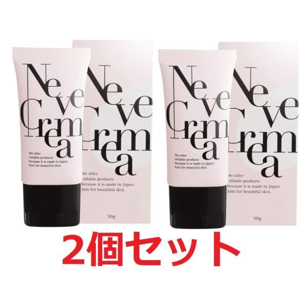 【2個セット】ネーヴェクレマ Neve crema 30g スキンケア 保湿クリーム|pia-store
